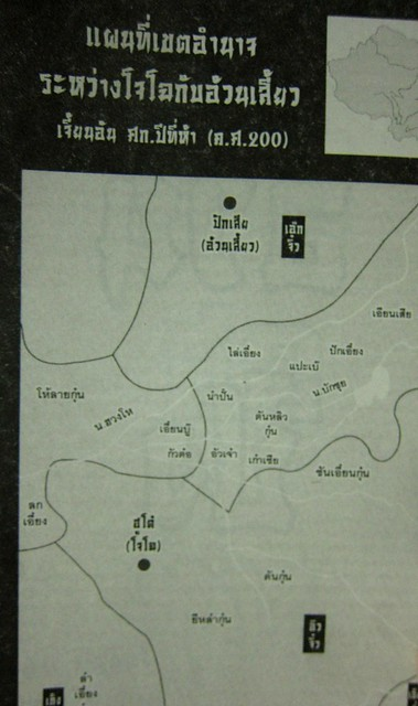 guandu-map
