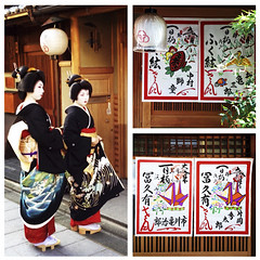 (yocca) Tags: nov woman japan female kyoto geiko  4s iphone 2011      picstitch miyagawachou  instagram