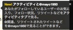 (2) Twitter _ ホーム-1