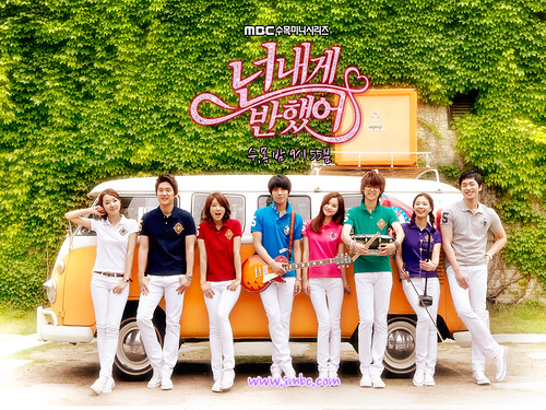 Heartstrings / You've Fallen For Me Wallpapers and Posters 1024_768_3