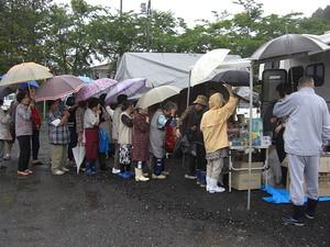 yamada cho shelter2