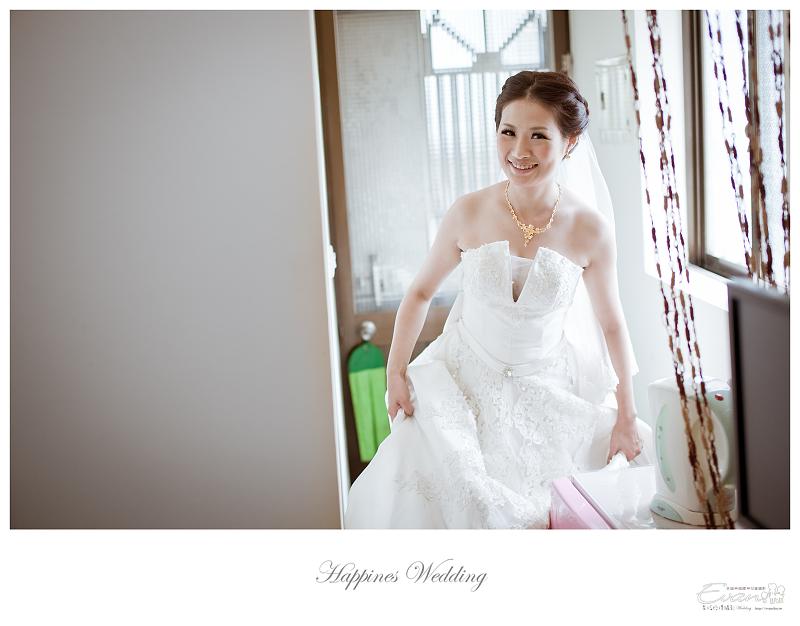 [婚禮記錄]致仲秀騏結婚紀錄_109
