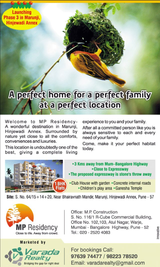 MP Residency - 1 BHK Flats near Bhairavnath Mandir at Marunji - Hinjewadi annex - Pune 411 057