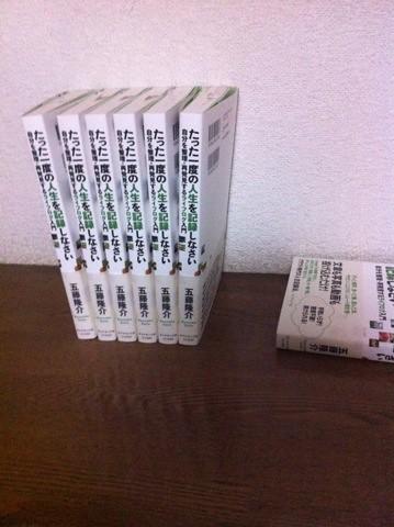 B0612B88-ABC1-4995-B517-4700788AA0FB