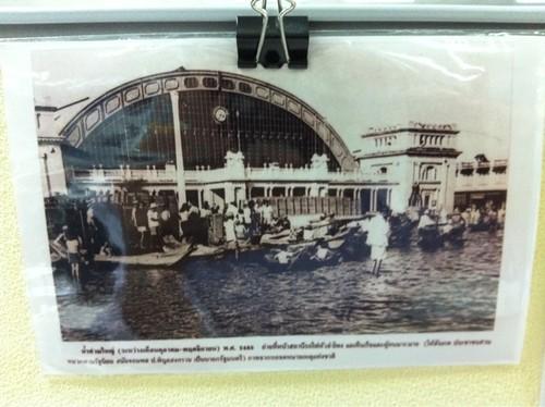 Bangkok Hualumpong Station in Flood
