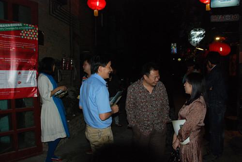 Li-Yao-Bofon24