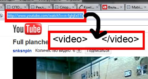 Как вставить видео в сообщение?