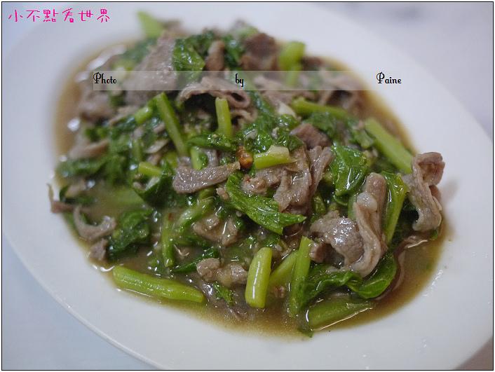 台南阿蓮炒羊肉 (2).JPG