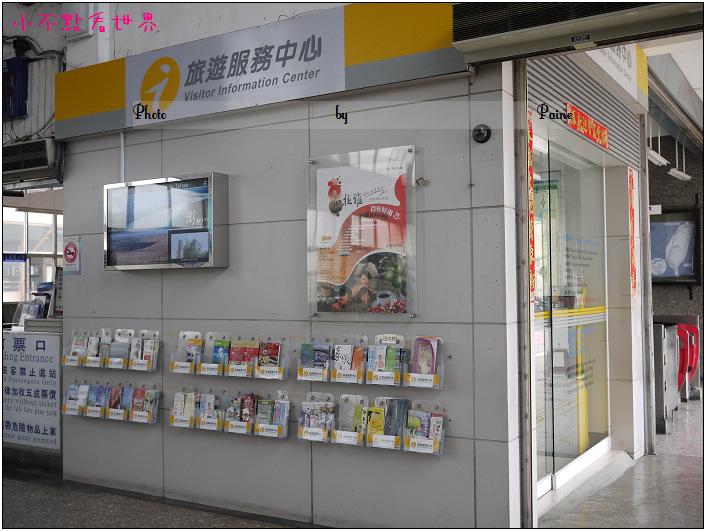 新營車站遊客服務中心.JPG