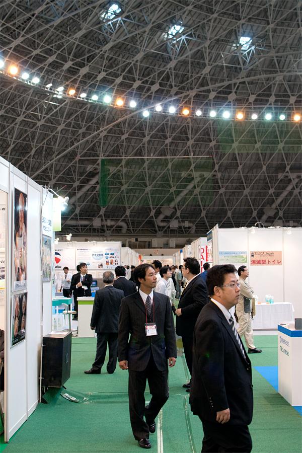 びわこ環境ビジネスメッセ2011|滋賀県長浜市