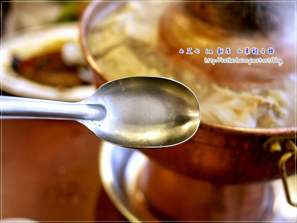 14 酸菜白肉鍋