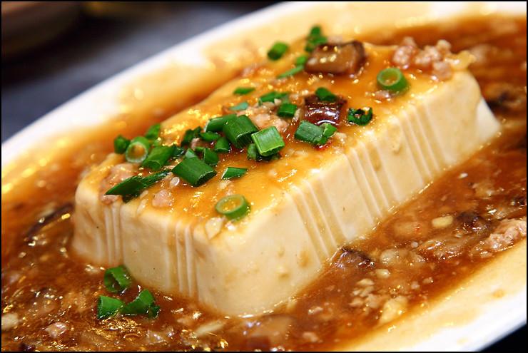 signature-tofu