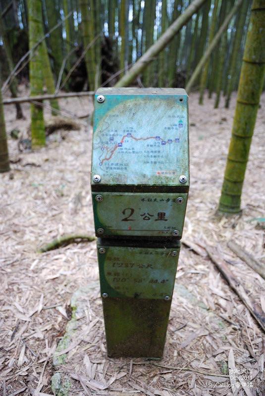 2011_1026水社大山DSC_2953