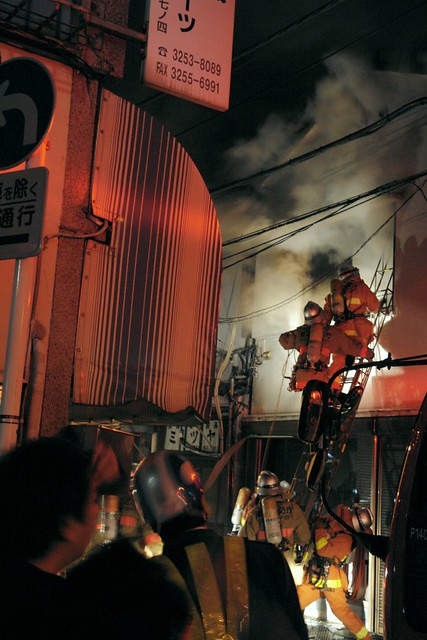 02 NOV 2011 Fire in Akihabara (3choume-6, Sotokanda)