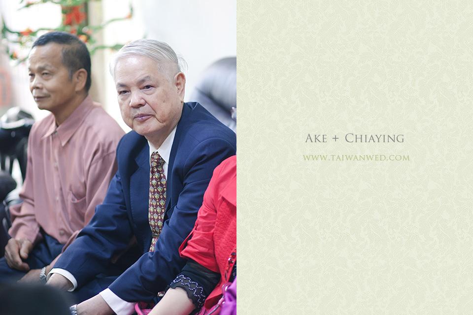 Ake+Chiaying-033