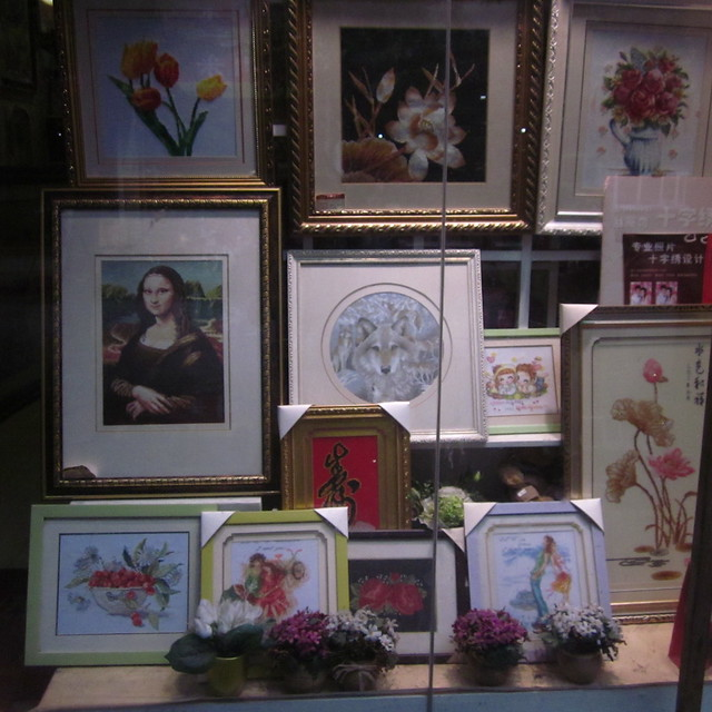 Mona Lisa Cross Stitch, Chengdu