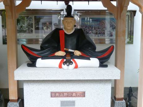 吉良上野介公 in 吉良邸跡