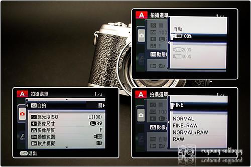 Fuji_X100_menu_02