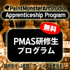 PMAS_AP_banner