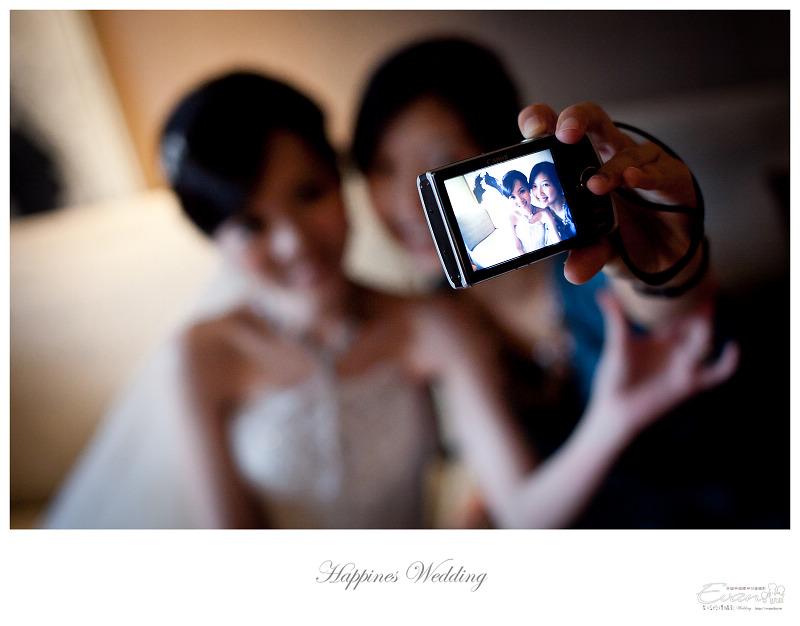 [婚禮攝影]勝彥&姍瑩 婚禮宴客_039