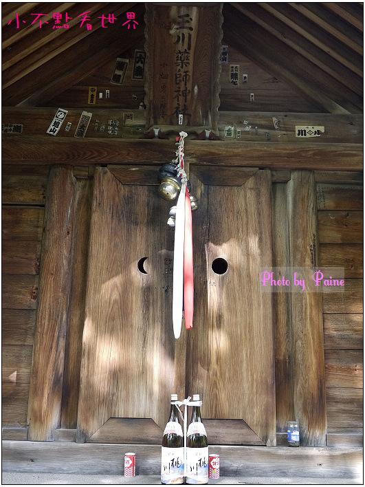 玉川溫泉大噴湯岩盤浴-33.jpg