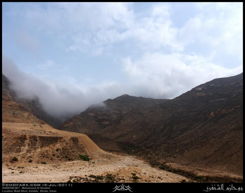 ساجر ظفار، بتاريخ 5-7-2011 5908602256_0cf7609f0