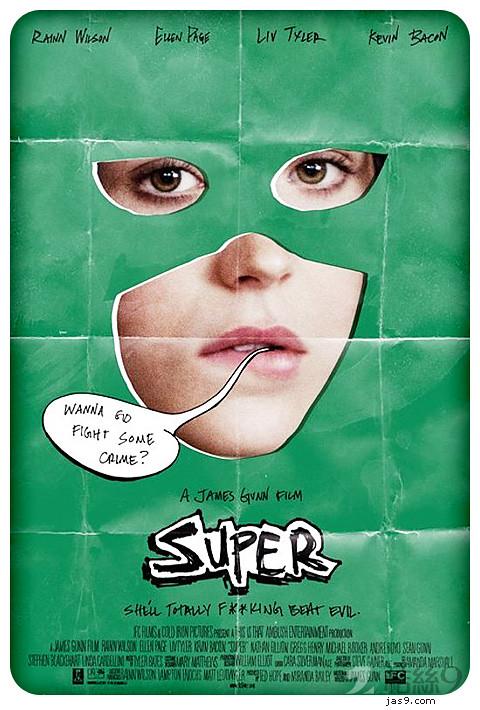 super-poster-2