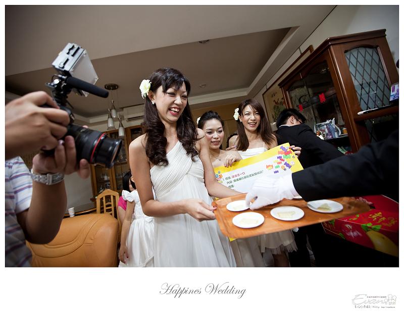 [婚禮記錄]致仲秀騏結婚紀錄_041