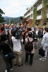 Site Visits in the Fukushima Prefecture (02811079)