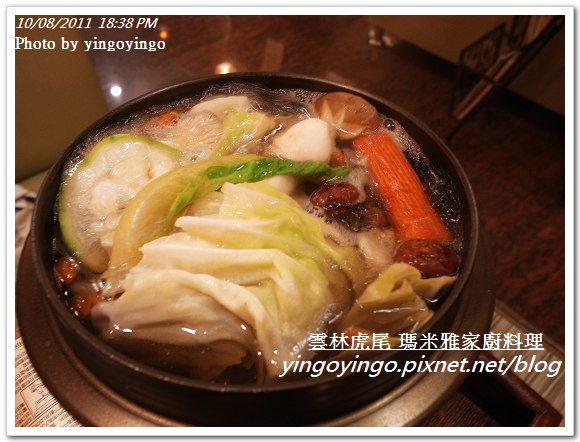 雲林虎尾_瑪米雅家廚料理20111008_R0042688