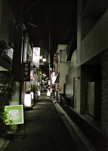 YOKOHAMA INSIDE ☆ Noge IV