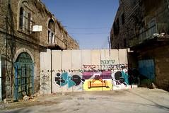 Sperre (stine wolpertinger) Tags: israel palestine westbank palstina hebron
