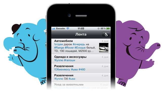 Куплю радиаторы частные объявления украина