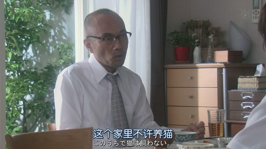 人人-打工仔買房記-sp[23-46-19].JPG