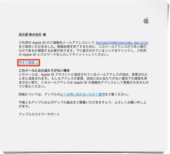 Gmail - Apple ID ご連絡先メールアドレスをご確認ください - hamaguchi.kazuto@gmail.com-1-1