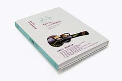 梅德溫25週年世紀精選_外盒 (linzhongyong) Tags: fashion illustration logo design dvd graphic designer cd stage taiwan exhibition rocker record type taipei illustrator typo dm typographic 廣告 版面 設計 光碟 排版 唱片 平面設計 包裝 taiwandesigncenter 圓標