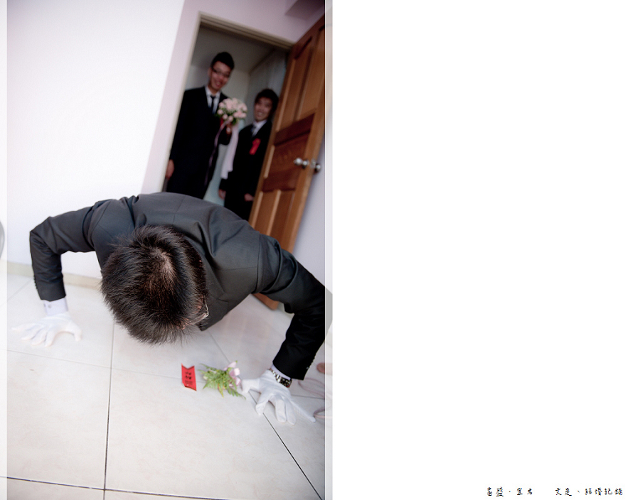 富盛&宜君_064