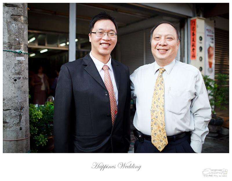 婚禮攝影-Ivan & Hele 文定_032