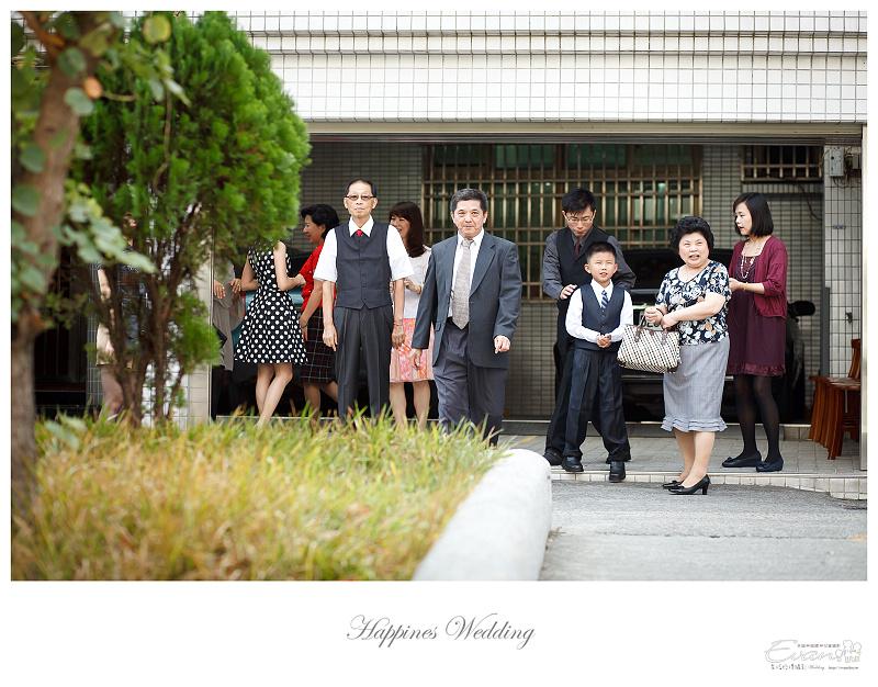婚禮攝影-Ivan & Hele 文定_068