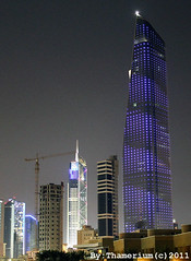 Part of Sharq Skyline-- 11-11-2011-3 (Thamerium) Tags: