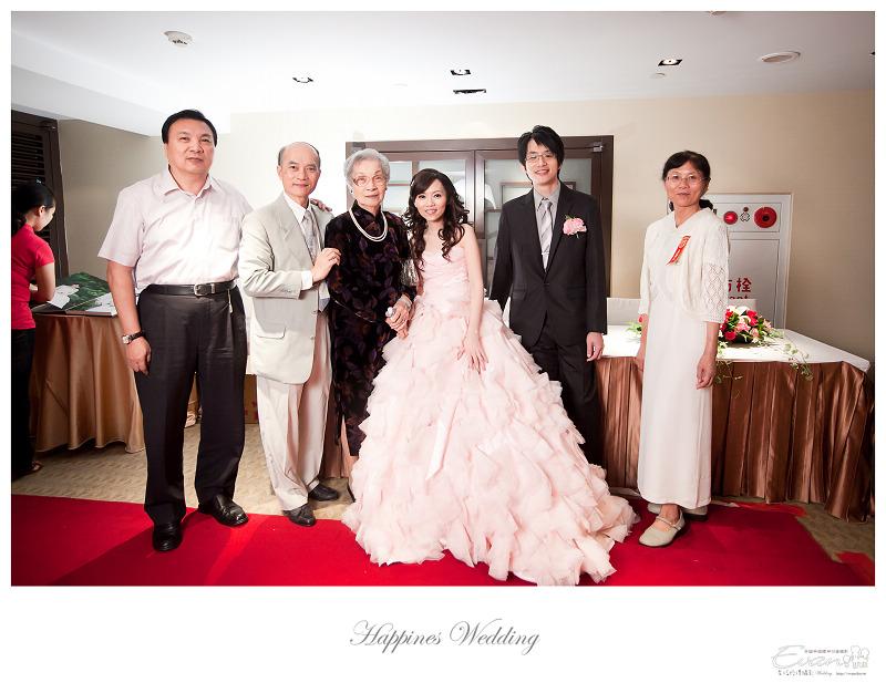 [婚禮攝影]勝彥&姍瑩 婚禮宴客_127