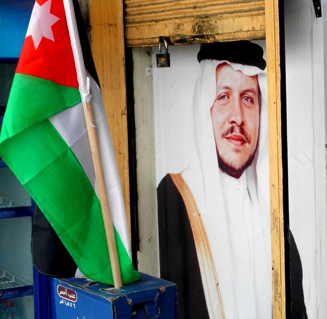 Flag and portrait of the King, Jordan