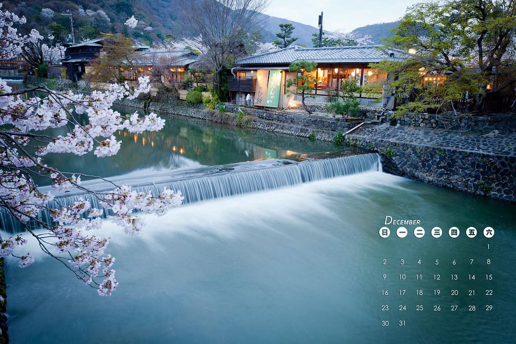 2012年月曆-風景