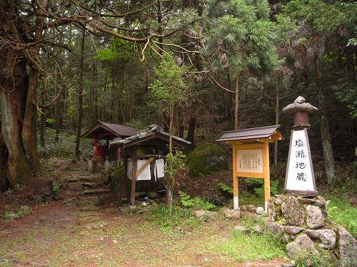 神野山の石文化@山添村-03
