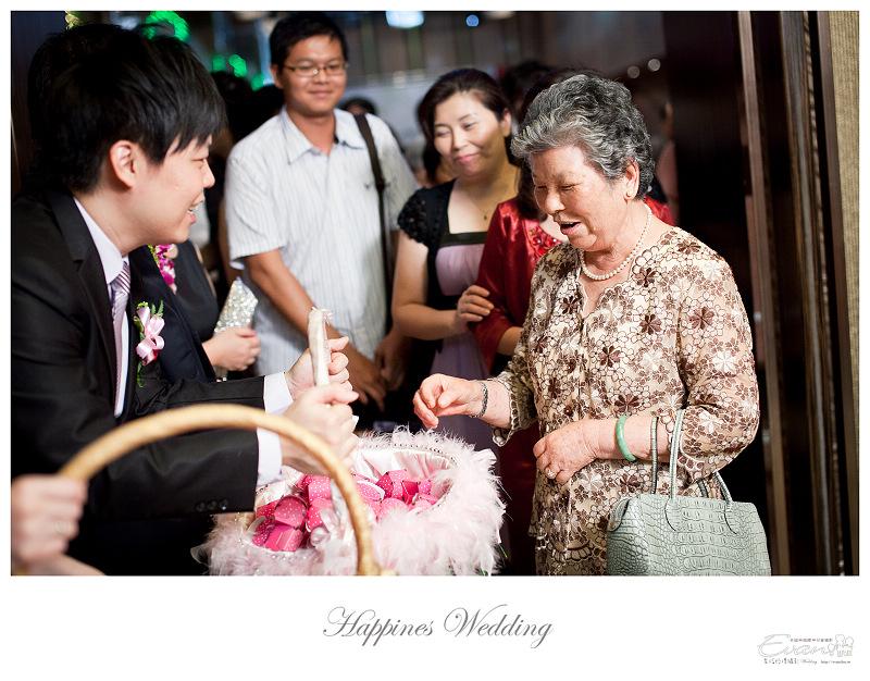 [婚禮攝影]承澤&佩蓉 婚禮紀錄_296