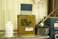 Aizen Cathilon Colour (Yuglo.) Tags: tin factory workshop dye