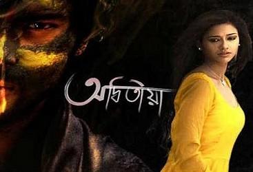 Adwitiya star jalsha poster pics wallpaper
