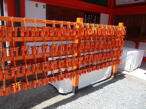 Kyoto-636.jpg