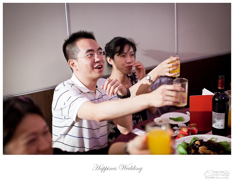 [婚禮攝影]貴元&君怡 文定全記錄_00190