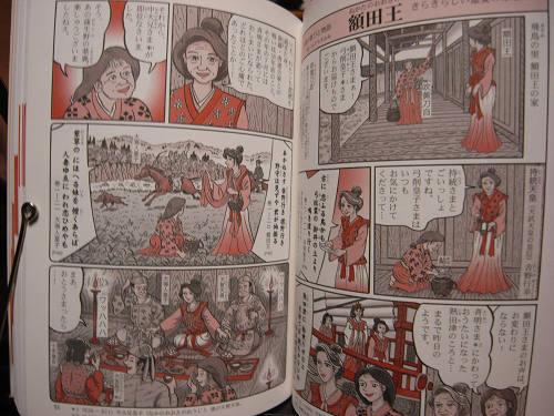 「万葉集」入門本3冊-12